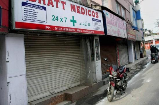 ऑनलाइन दवाएं बेचे जाने का विरोध, देशभर के दवा दुकानदार हड़ताल पर
