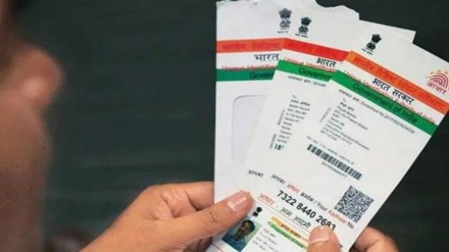 यूपीएससी प्रिलिम्स: ई-एडमिट कार्ड में फोटो साफ न हो तो आधार दिखाएं
