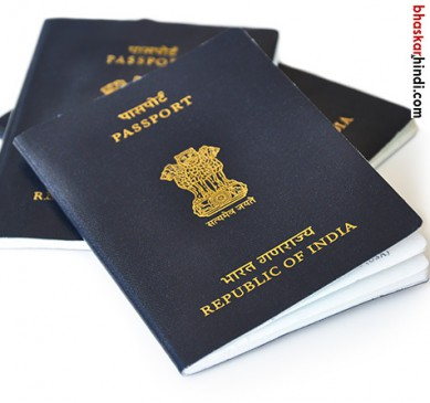 भारतीय नागरिक विदेशों में बसने से नहीं हिचकिचाते : रिपोर्ट