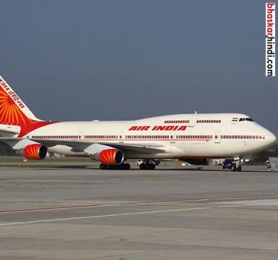 भोपाल-लखनऊ के बीच 5 जुलाई से एयर इंडिया भरेगा नई उड़ान