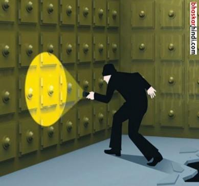 लॉकर से सामान चोरी हुअा तो बैंक जिम्मेदार नहीं