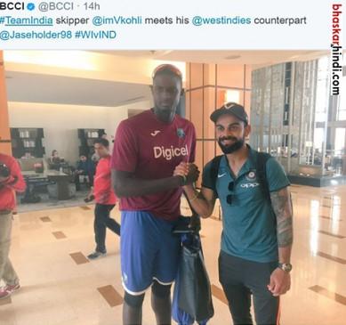विंडीज कप्तान और विराट कोहली, BCCI ने शेयर की दोनों की तस्वीर
