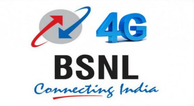 BSNL का धमाकेदार तोहफा, 1 रुपये से भी कम में 1GB डेटा