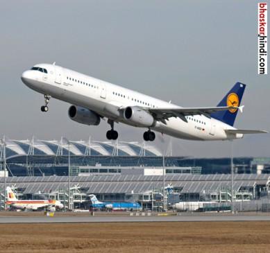 जेवर हवाई अड्डे को मिली केंद्र की हरी झांडी, बढ़ेंगे रोजगार, पर्यटन के अवसर