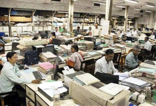 बाबुओं के सर्विस रिकॉर्ड का रिव्यू करेगी केंद्र सरकार