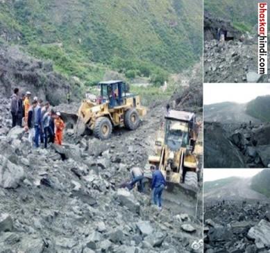 चीन में भूस्खलन : 40 घर तबाह, 140 से ज्यादा जिंदा दफन