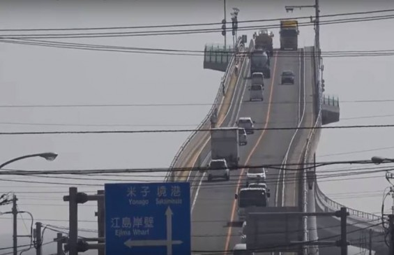 'पुल' ऐसा जिसे देखकर आपका दिमाग चकरा जाएगा