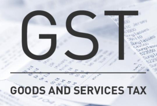 GST इनरोलमेंट आज और, तीसरी बार 25 जून को खुलेगी खिड़की