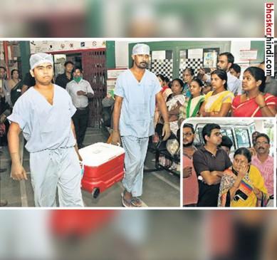 एयरपोर्ट तक बना ग्रीन कोरीडोर, लीवर भेजा मुंबई, त्वचा भी कर दी दान