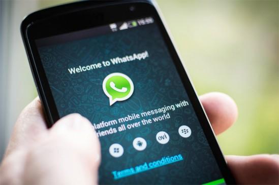 WhatsApp पर लुभावने ऑफर्स की लिंक को तुरंत करे डि़लीट