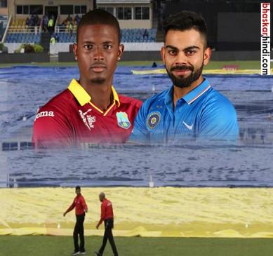 इंडिया- वेस्ट इंडीज पहला वनडे बारिश में धुला