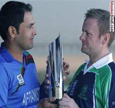 अफगानिस्तान, आयरलैंड को मिला टेस्ट दर्जा