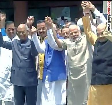 VIDEO : कोविंद ने भरा पर्चा, मोदी, आडवाणी सहित 20 राज्यों के CM शामिल