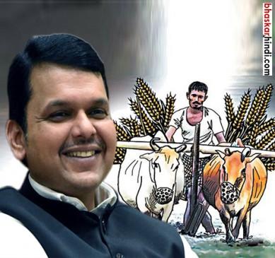 महाराष्ट्र में किसानों का 34000 करोड़ कर्ज माफ