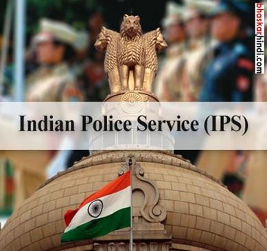 एमपी में IAS के बाद अब IPS में फेरबदल की तैयारी!