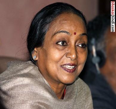 मीरा कुमार होंगी विपक्ष की उम्मीदवार
