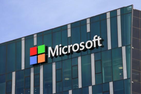 माइक्रोसोफ्ट ने जारी किया अर्जेंट अपडेट वर्जन,जासूसी जैसे हमलों पर लगाएगा रोक