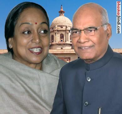 नए राष्ट्रपति के लिए 8 करोड़ रुपए में रेलवे सैलून !