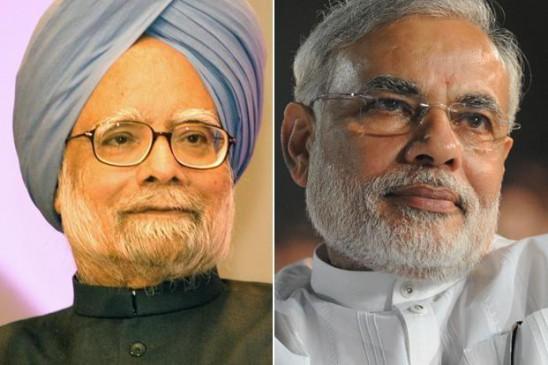 #GST : मोदी सरकार को पीठ थपथपाने नहीं देगी कांग्रेस ?