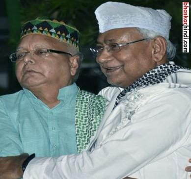 राष्ट्रपति चुनाव :हराने के लिए चुनी बिहार की बेटी ?