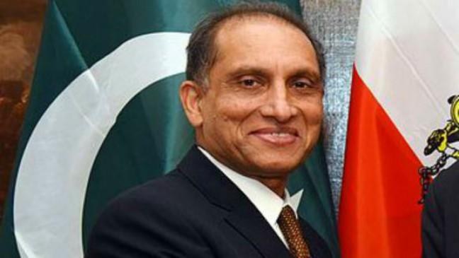 जब पाकिस्तान के राजदूत का उड़ा मजाक