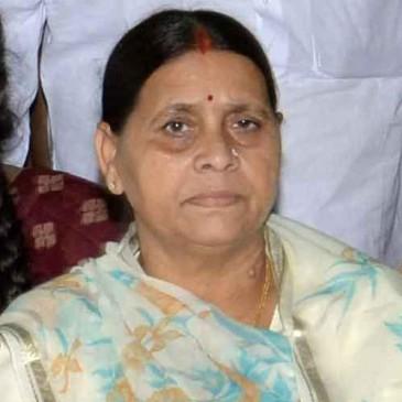 बेटों के लिए 'संस्कारी बहू' ढूंढ रही हैं राबड़ी देवी