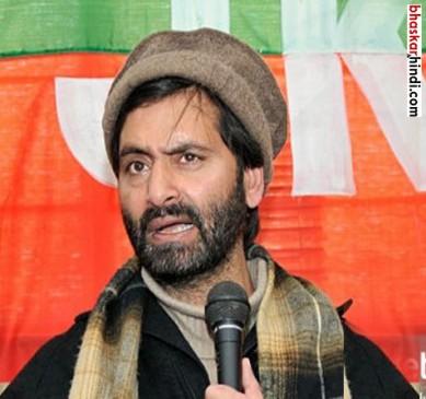 ईद से पहले नजरबंद किए गए अलगाववादी यासिन मलिक