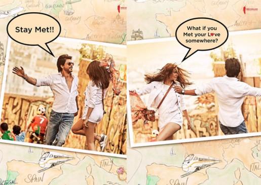 लड़कियों को गंदी नजर से देखते हैं शाहरुख, देखे VIDEO