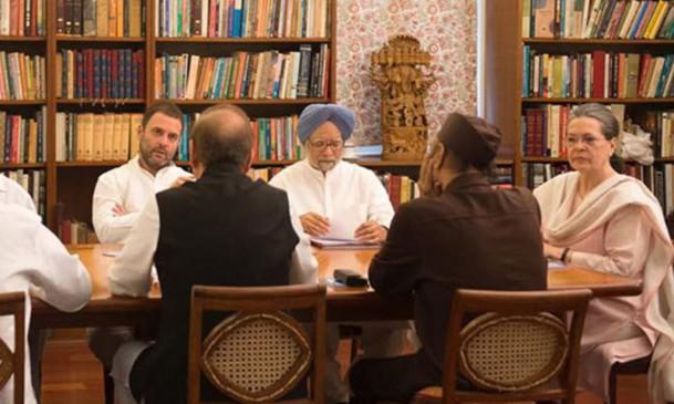 कांग्रेस की बैठक में नोटबंदी से लेकर कश्मीर मुद्दे पर यह बोलीं सोनिया