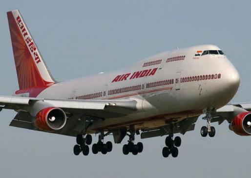 अब एयर इंडिया की घर वापसी!
