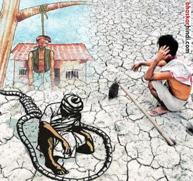 आसमानी बिजली गिरने से तीन किसानों की दर्दनाक मौत