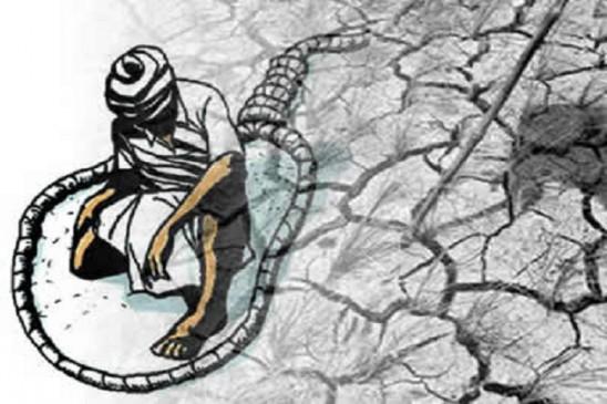 एमपी में 3 किसानों की सुसाइड, दो की मौत एक गंभीर, अब तक 12 आत्महत्याएं