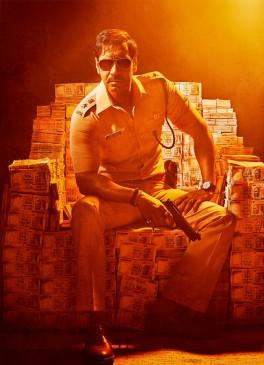 पुलिस कैंपेन का हिस्सा बने अजय कहा, बैंक पासवर्ड ना करें शेयर