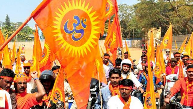 विश्व हिंदू परिषद ने की चीनी समानों का बहिष्कार करने की अपील