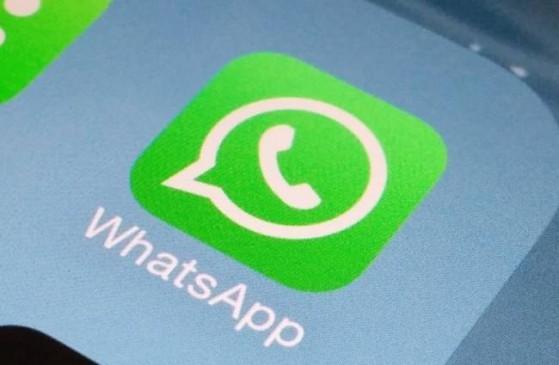 Iphone यूजर्स के लिए WhatsApp का नया तोहफा