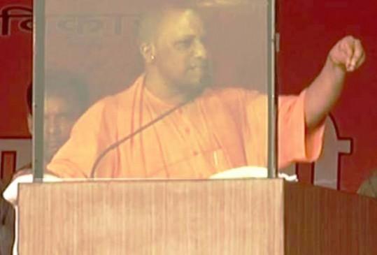 बुलेटप्रूफ मंच से बोले योगी- बिहार में 2020 का चुनाव जीतेगी भाजपा