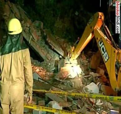 दिल्ली के लक्ष्मी नगर में तीन मंजिला इमारत ढही ,कई मलबे के नीचे दबे