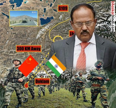 'डोभाल दौरे' के बाद और भड़का चीन, 'डोकलाम पर पीछे नहीं हटे तो कश्मीर में देंगे दखल'