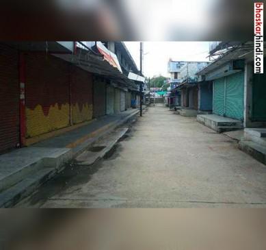 लागू हुआ GST, विरोध में बंद रहीं 50 हजार दुकानें