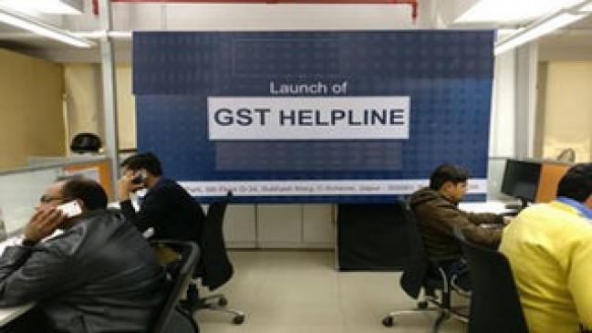 जीएसटी हेल्पलाइन नंबर मुंबई के बिक्री कर विभाग ने किया शुरू