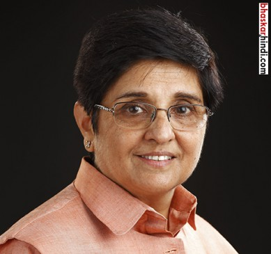 #GST : किरण बेदी ने ट्वीट कर किया स्वागत