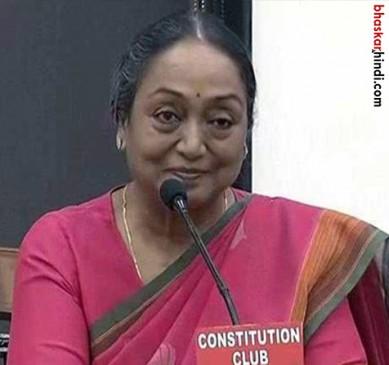 मेरी लड़ाई महात्मा गांधी की विचारधारा को आगे ले जाने के लिए है : मीरा कुमार