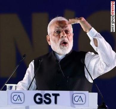 #GST से पहले 1 लाख कंपनियां बंद, 3 लाख पर लटकी तलवार