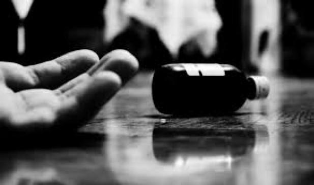 सिवनी में नवविवाहिता ने खाया जहर, प्रताड़ना का आरोप
