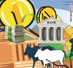 अब बैंक खातों के लिए देना होगा प्रमाणीकरण