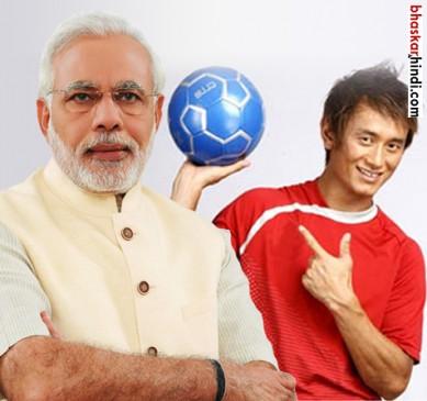 फुटबॉल के पीछे खड़े रहे नरेंद्र मोदी, कहा- देता रहूंगा समर्थन