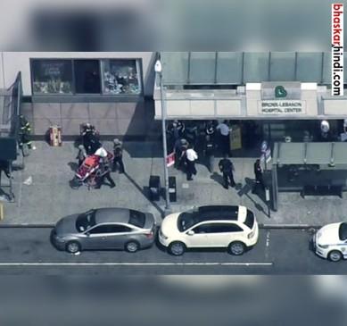 न्यूयॉर्क के अस्पताल में हमला तीन लोग जख्मी