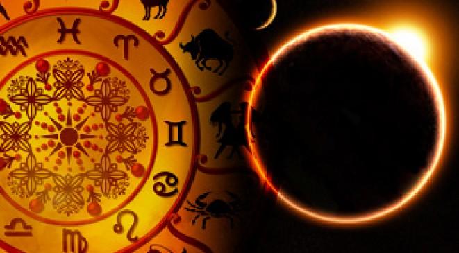 इन राशियों के लिए बेहद अशुभ है सूर्य ग्रहण, अपनाएं ये उपाय