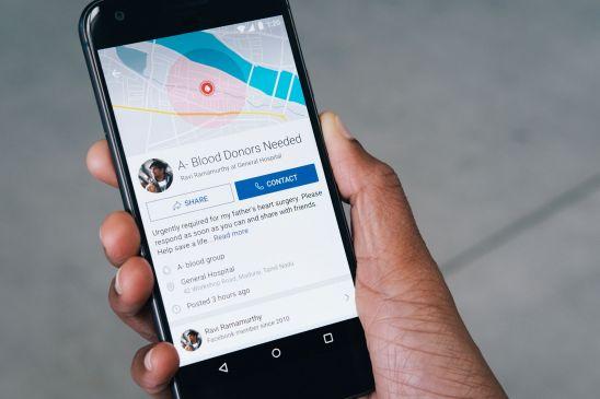 अब facebook मिलवाएगा ब्लड डोनर से, जानें कैसे करेगा काम?