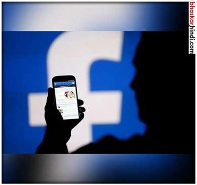 नहीं है इंटरनेट डाटा, तो घबराएं नहीं, इस ट्रिक से चलाएं facebook